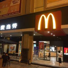 麥當勞(東湖廣場店)用戶圖片