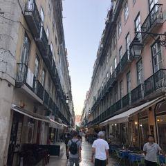 리베르다드 거리 여행 사진