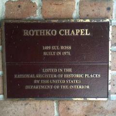 羅斯科教堂用戶圖片