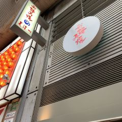 Mizuno User Photo