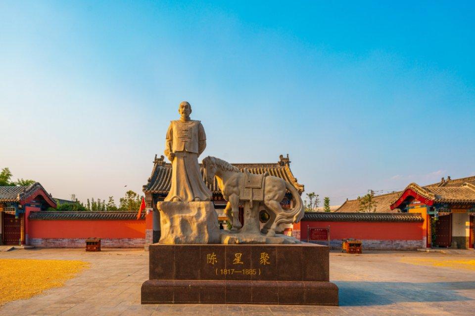 Chenxingju Memorial Hall