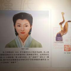連雲港市博物館用戶圖片