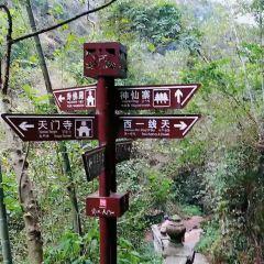 쯔위안 톈먼산 여행 사진