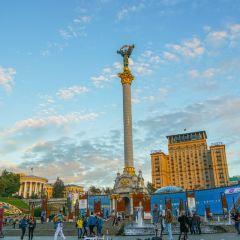 基輔獨立廣場用戶圖片