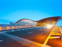 PVG Airports Quarantine: Information regarding the Novel Coronavirus in Shanghai
