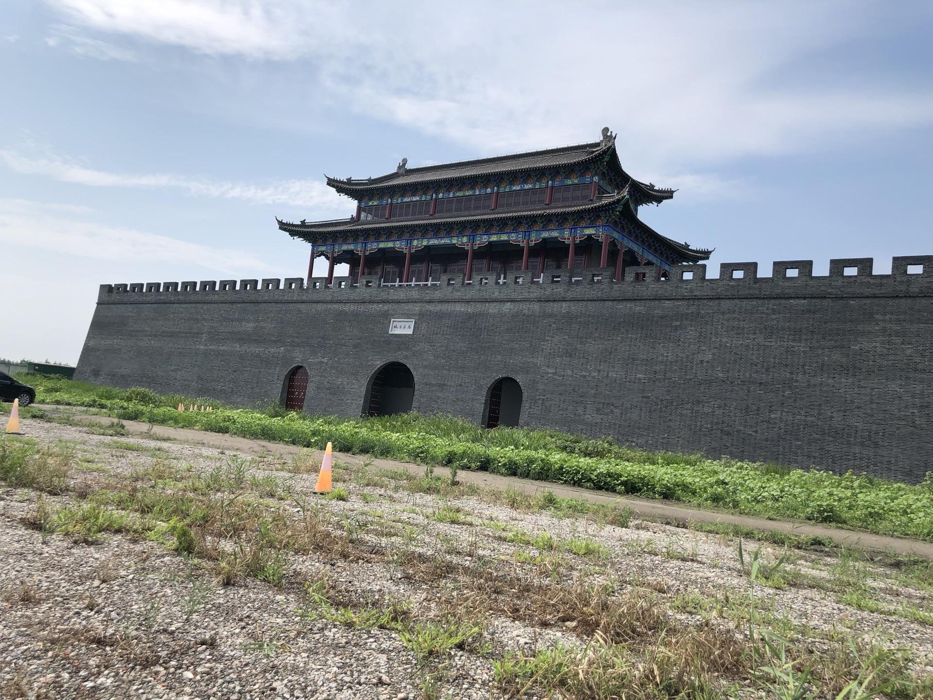 Funingxian Majiadang Mengli Shuixiang Leisure Farm