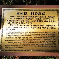 Liaozhongkai He Xiangningmu User Photo