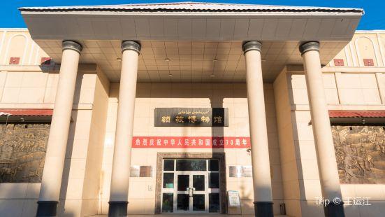 額敏博物館