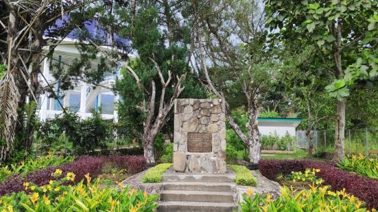 末沙烈紀念館