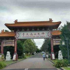 Nan Tien Temple User Photo