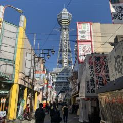Tsutenkaku User Photo