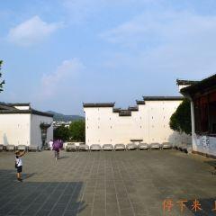 청시대의 민가박물관 여행 사진