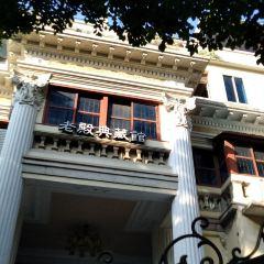 Laodian Museum User Photo
