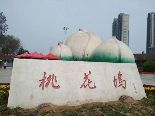 Taohuawu Street