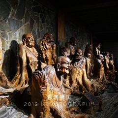 근궁불국문화여유구 여행 사진