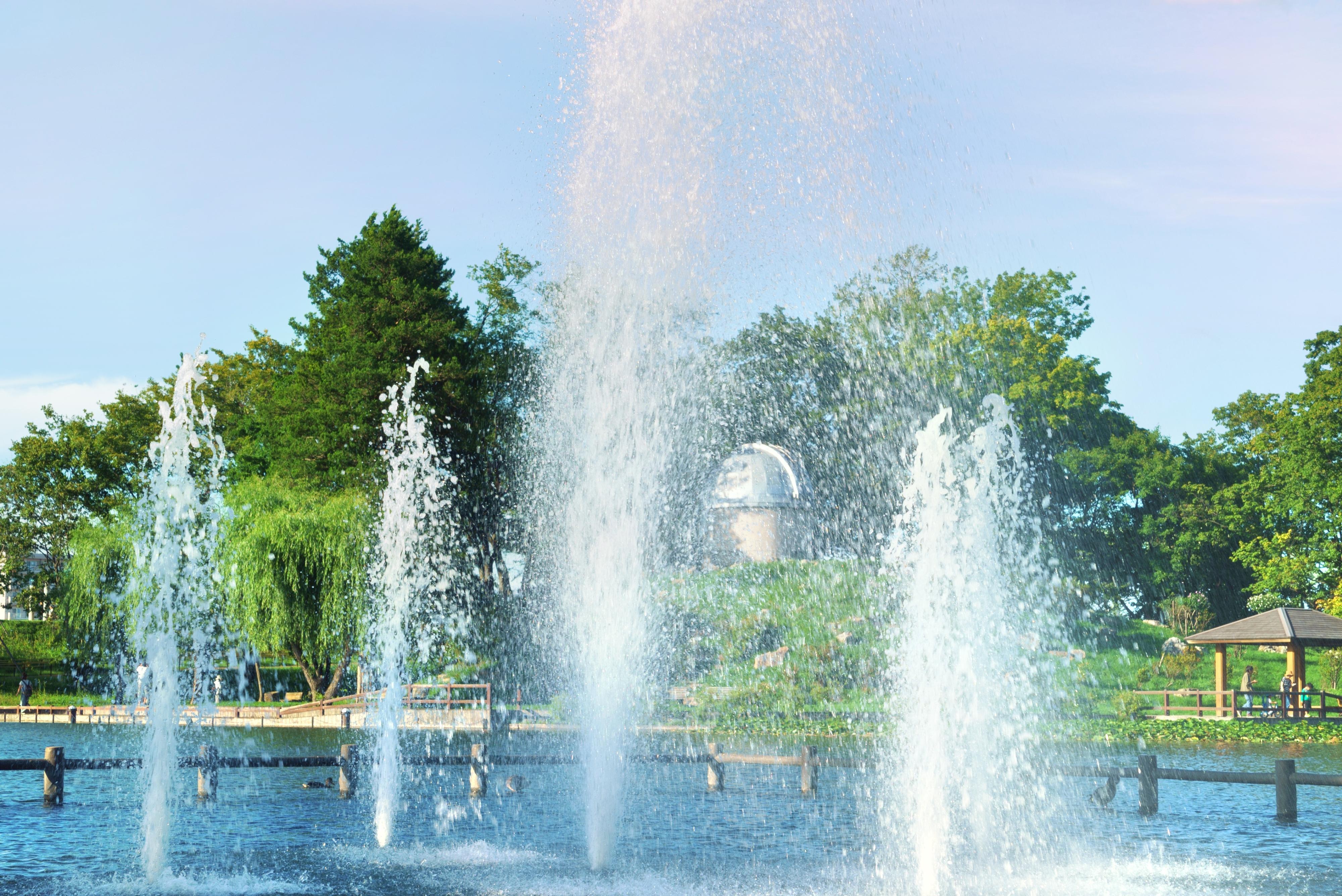 Asahiyama Park
