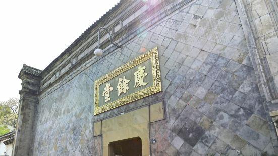 Huqingyu Museum