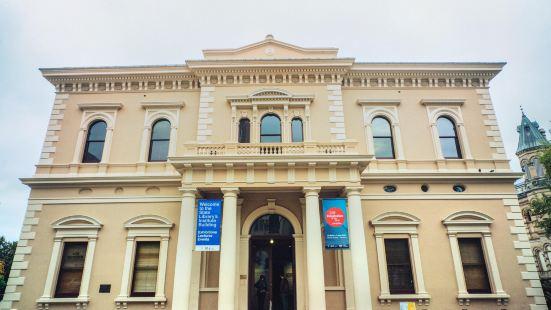 南澳大利亞州立圖書館