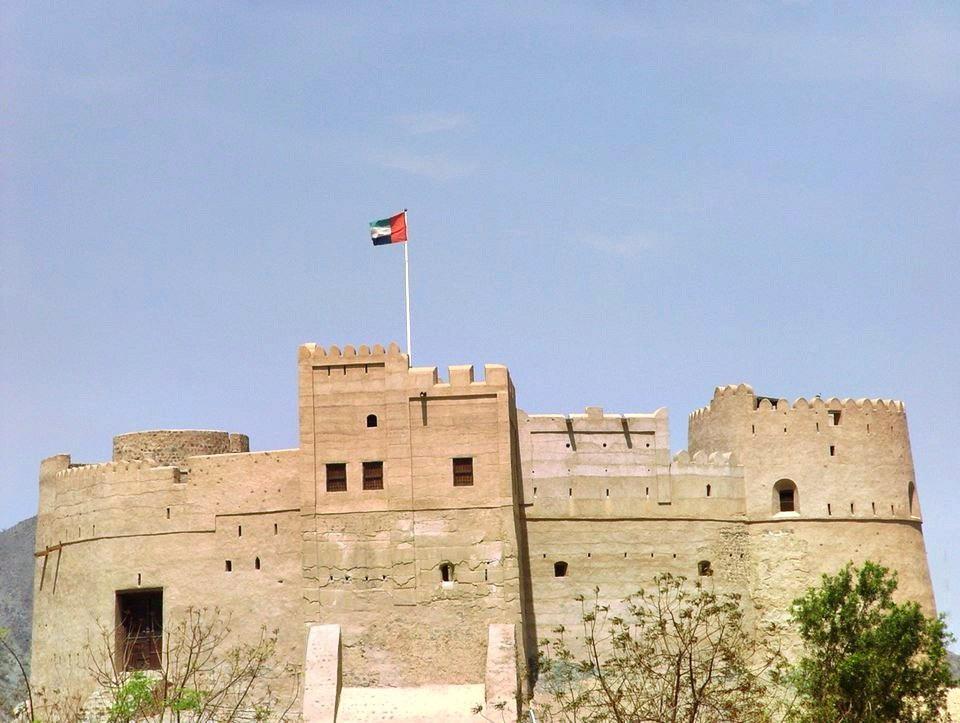 Fujairah Historic Fort