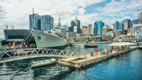 Sydney Heritage Fleet