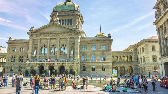 瑞士聯邦國會大廈
