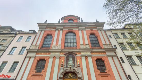 Citizen's Hall Church