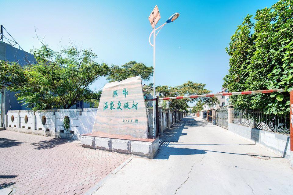Xingcheng Hot Springs
