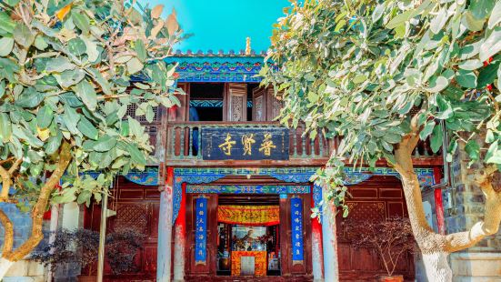 Puxian Temple