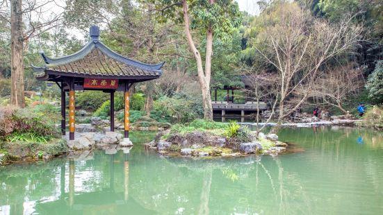 Yuquan Spring