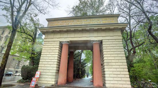 慕尼黑舊植物園