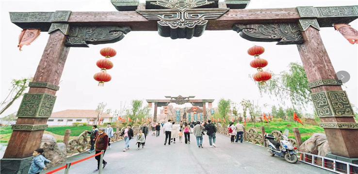 Linquanmohuan Zoo