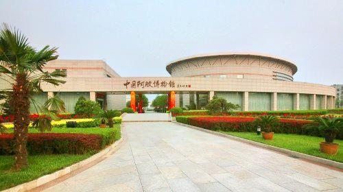 聊城中国阿膠博物館