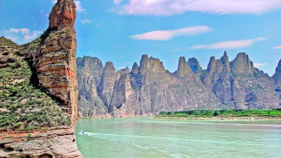 黃河三峽風景名勝區