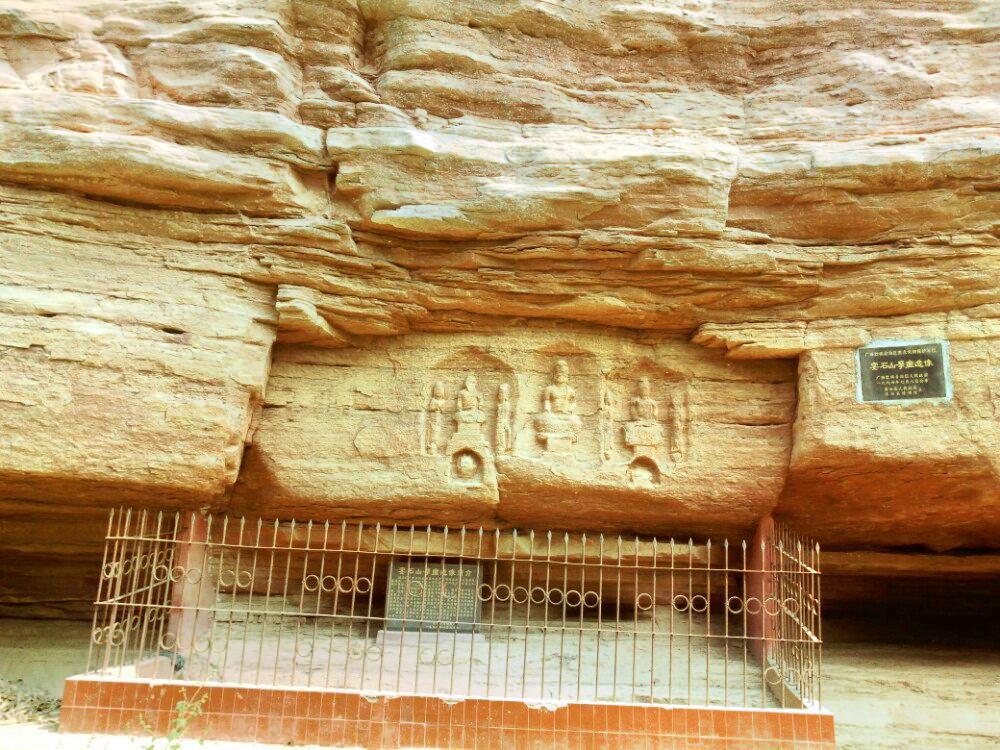 Yanshishan Scenic Area