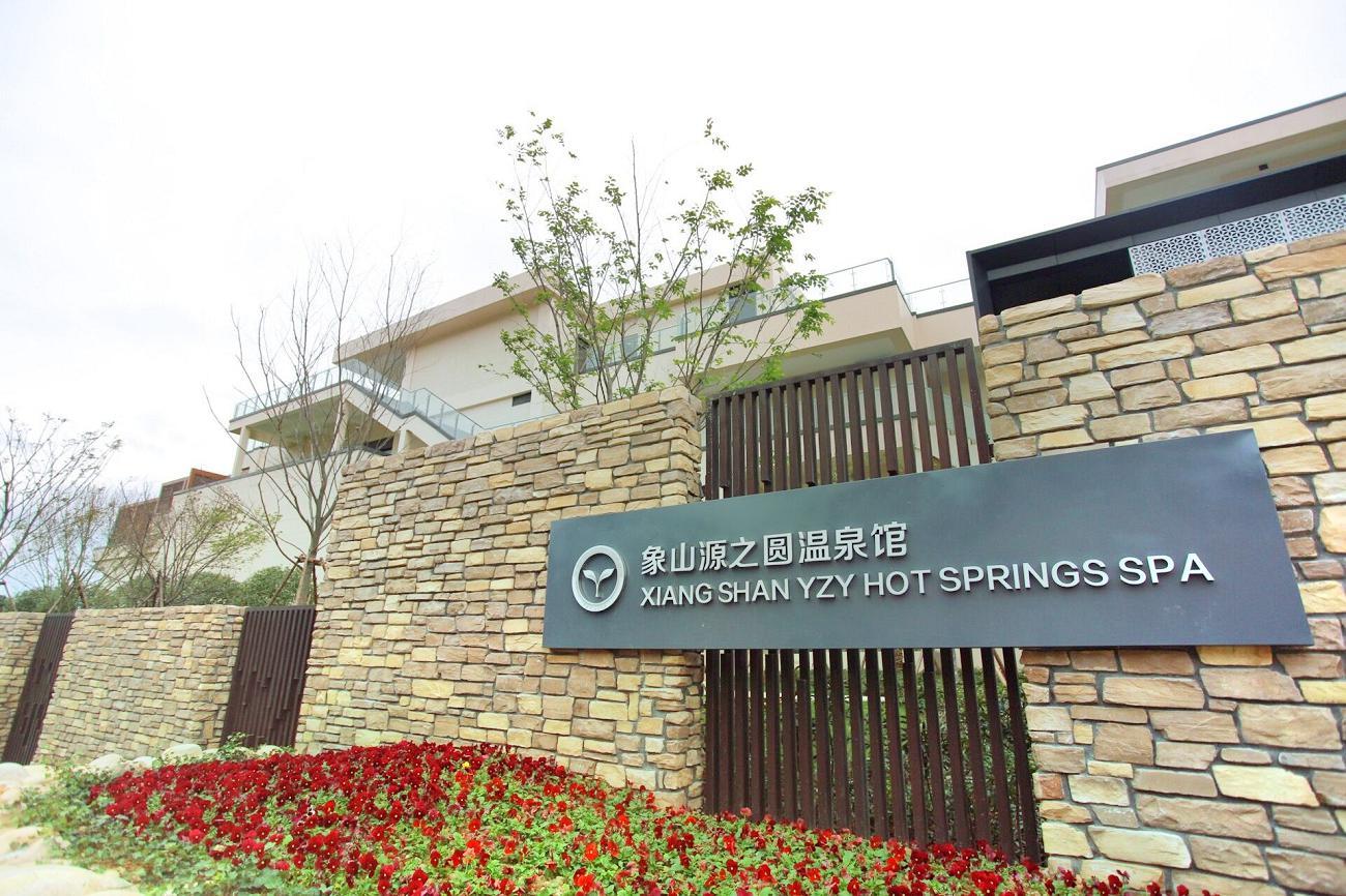 Xiang Shan YQW Hot Springs Spa