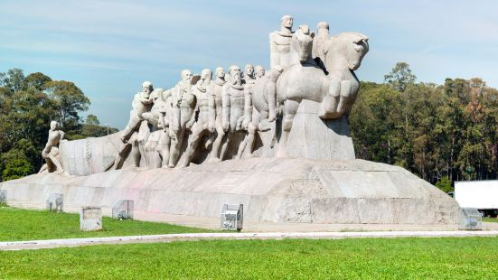 巴西拓荒者群雕