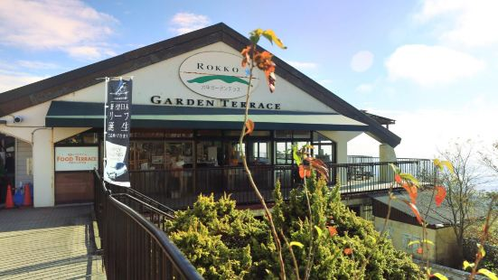 Rokko Garden Terrace