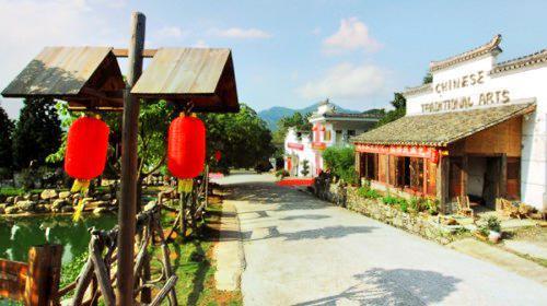 象山民俗文化村