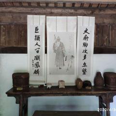 Huang Gongwang's Reclusive Place User Photo
