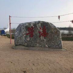 Haiyang Lianli Island 여행 사진