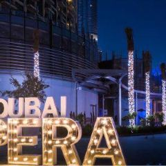 Opera Gallery Dubai User Photo