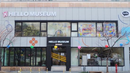 Hello Museum