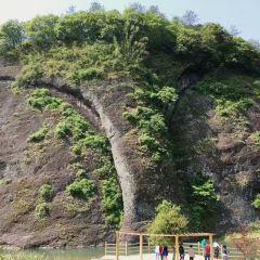 Xiangxing Scenic Area User Photo
