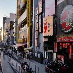 Dotonbori User Photo