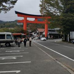 富士箱根伊豆國立公園張用戶圖片