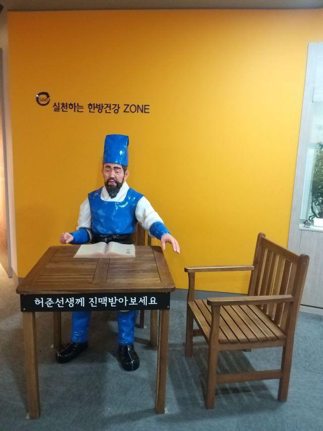 Daegu Yangnyeongsi