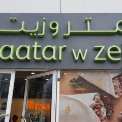 Zaatar W Zeit(Sheikh Zayed Road) User Photo