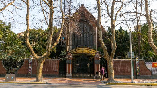 國際禮拜堂