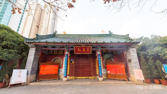 Zhenqingguan Ancient Building