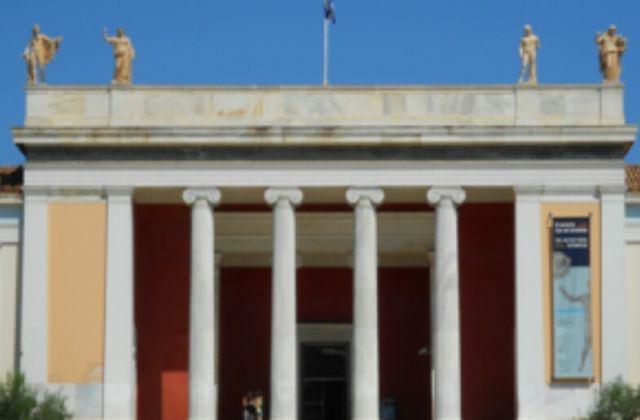 Museo Archeologico Nazionale Cagliari